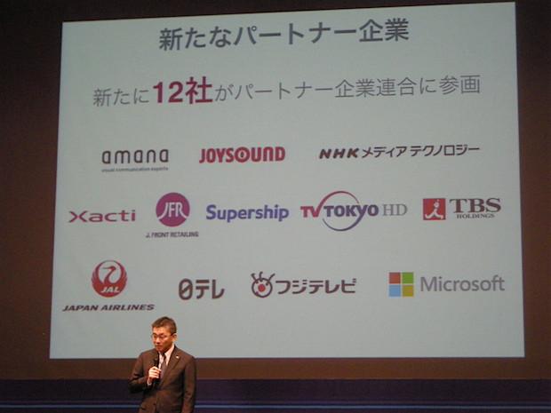 kddi-mugen-labo-9th-demoday-takahashi-presentation-deck-2