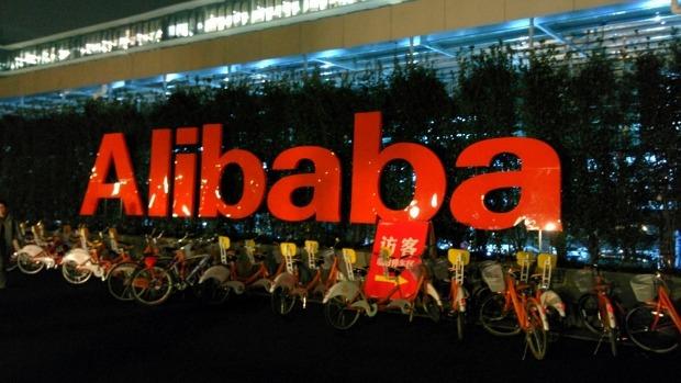 Image credit: Alibaba