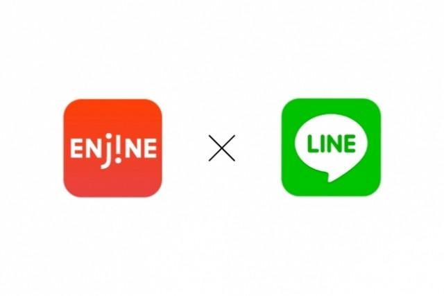 ENjINE-LINE