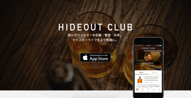 HideOut-Club