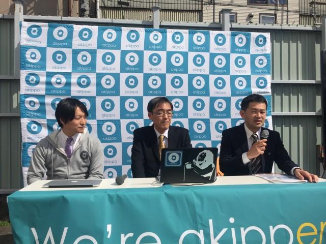 左から、akippaアライアンス担当の田中氏、アイシンAW の杉浦氏、清水氏
