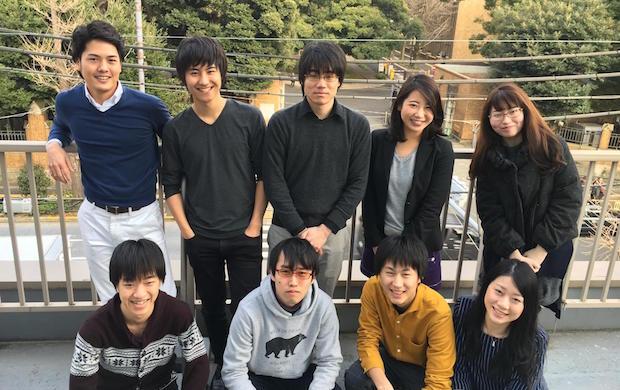appcm-team