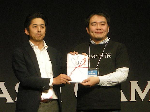 bdash-camp-2016-spring-pitch-winner-smarthr-intelligence-award