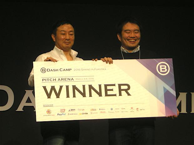 bdash-camp-2016-spring-pitch-winner-smarthr