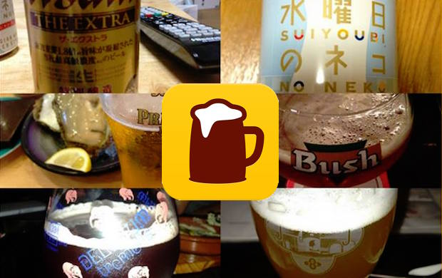 beerup_featuredimage