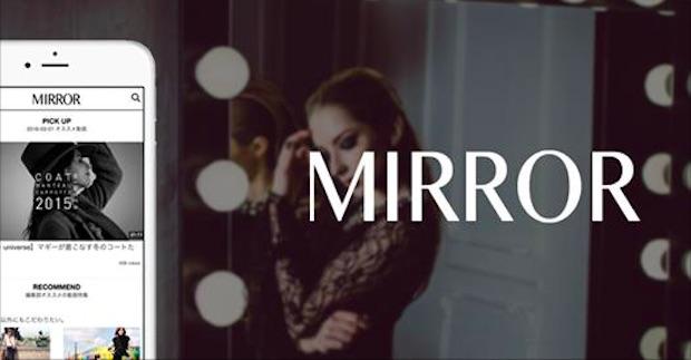 mirror_featuredimage