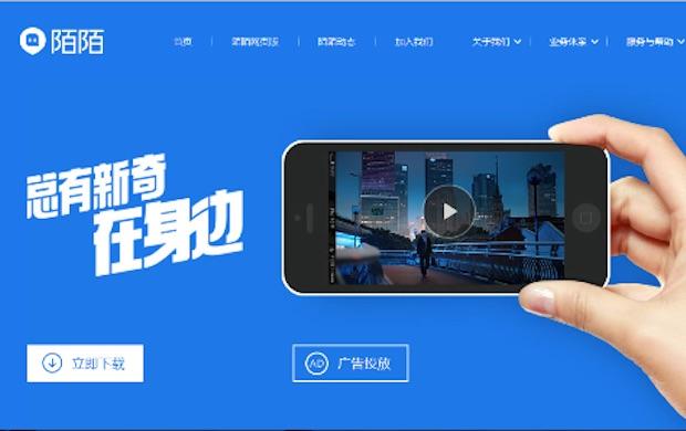 momo_chinas_most_popular_network