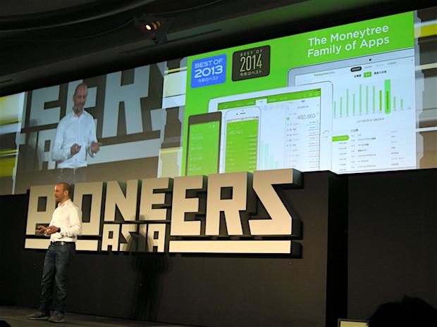 pioneers-asia-2016-pioneers-asia-250-moneytree-2