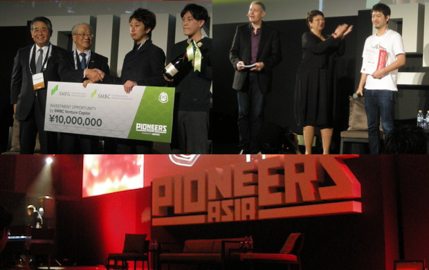pioneers-asia-2016_special-awards-winners_featuredimage