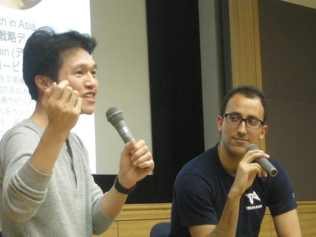 tech-in-asia-tour-2016-tokyo-gaiax-yuji-ueda