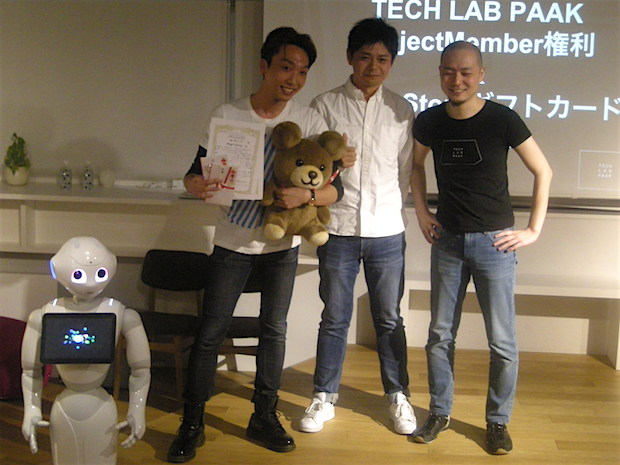 tech-lab-park-3rd-demoday_audience-award-winner_magicprice-subot