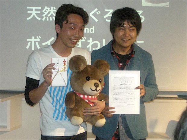 tech-lab-park-3rd-demoday_colopl-award-winner_magicprice