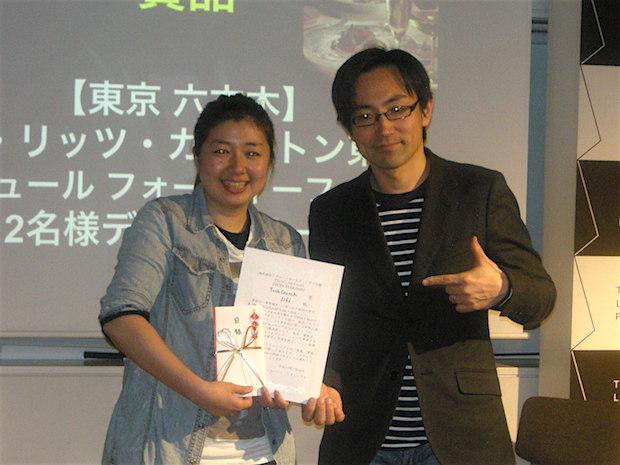 tech-lab-park-3rd-demoday_techcrunch-award-winner_lifilm