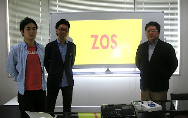 zos-naoya-fujita-shota-morozumi-shin-izawa