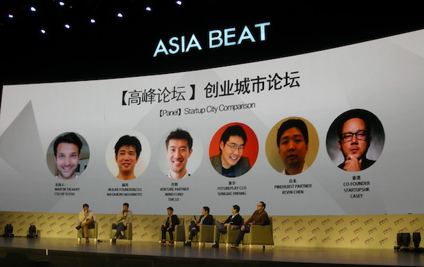 asiabeat-xiamen-2016-startup-city-comparison_featuredimage