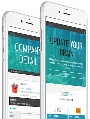 cotobe-mobile-app