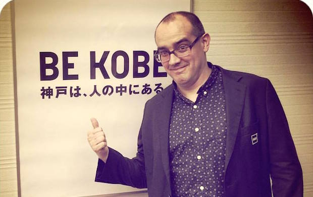 dave-mcclure-in-kobe-city