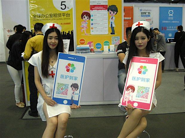 gmic-2016-g-startup_yihu365_nurses
