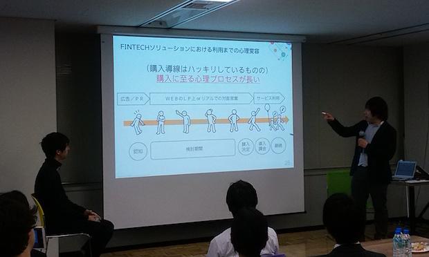 katayama-asano-at-dentsu-growth-hackers
