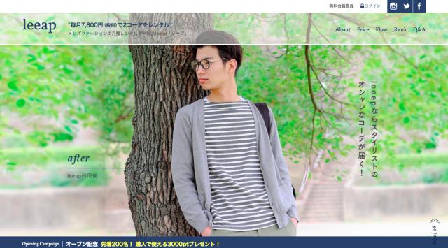 leeap-website
