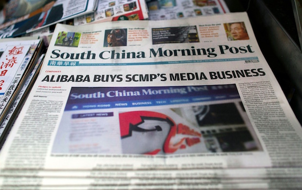scmp_featuredimage
