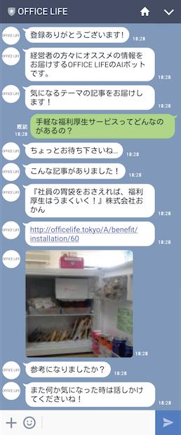 bottree-for-media-sample