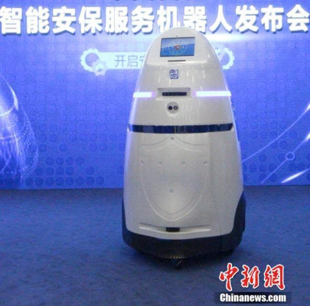 china-anbot