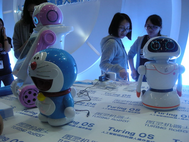 gmic-2016_turningrobot