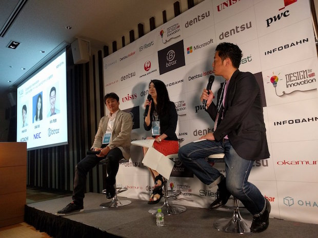 innovation-for-design-2016_hitachi-nec_btrax-pic