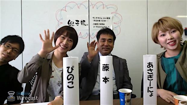 kabutoyohou-lunchtime-broadcast