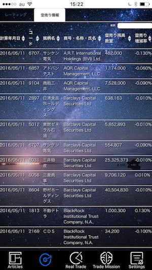 kabutoyohou-screenshot1
