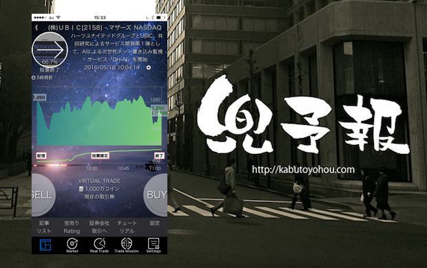 kabutoyohou.com_featuredimage