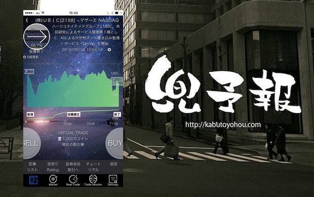kabutoyohou.com_featuredimage