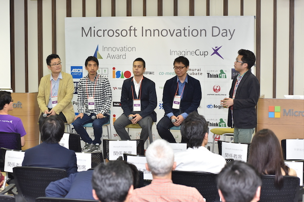 microsoft-innovation-day-2016-the-bridge-session-1