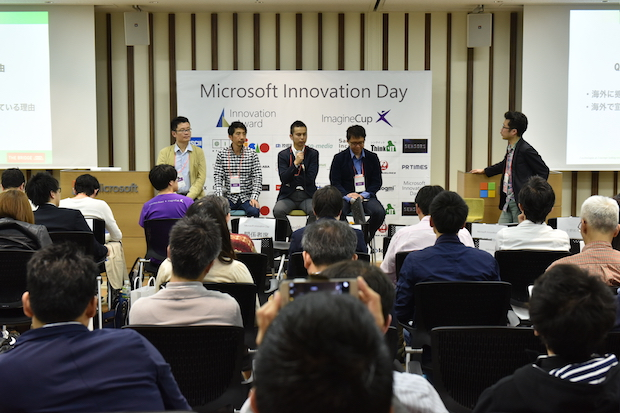 microsoft-innovation-day-2016-the-bridge-session-2