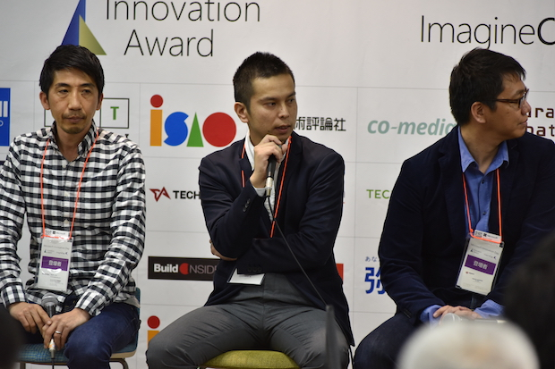 microsoft-innovation-day-2016-the-bridge-session-koizumi-1