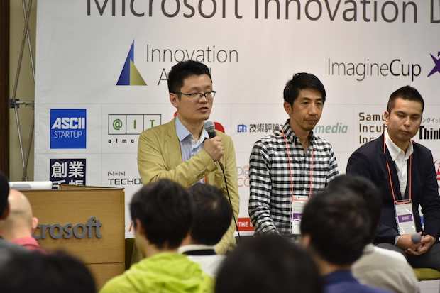 microsoft-innovation-day-2016-the-bridge-session-ogino-1