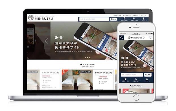 minbutsu.com_featuredimage