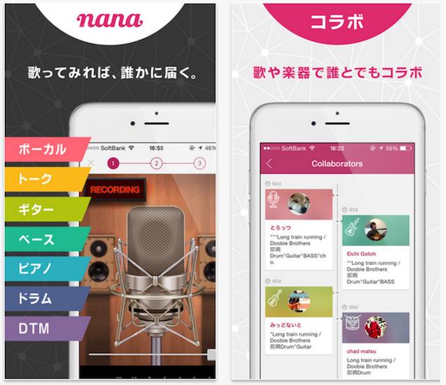 nana app