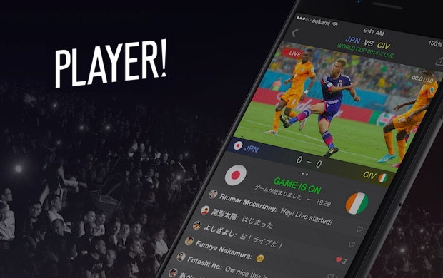 ookami-player_featuredimage