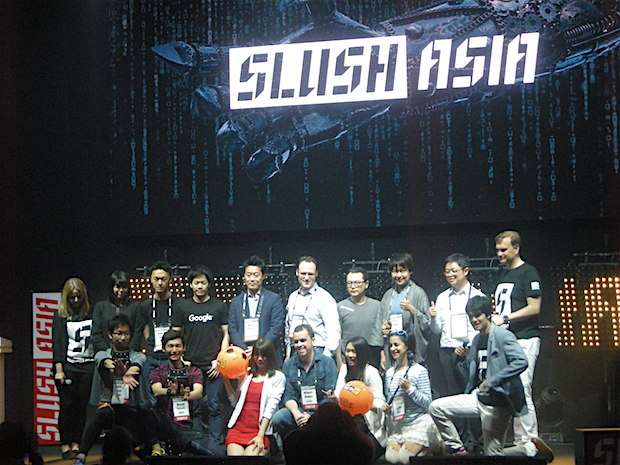 slush-asia-2016-pitch-finals-all-presenters