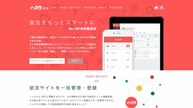 1katsu-website
