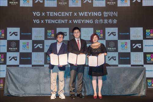 (L-W) Lin Ning, CEO of Weiying Technology, Min-Suk Yang, CEO of YG Entertainment, Suman Wang, General Manager of Film/Drama Department and Editor in Chief of Tencent Video