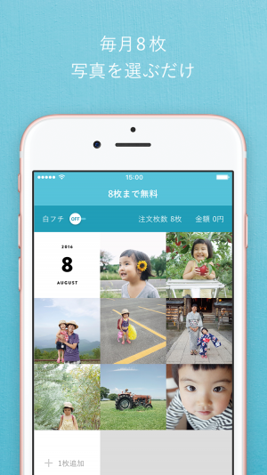 Albus-app-1