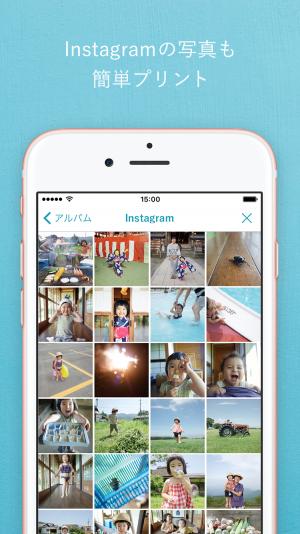 Albus-app-2