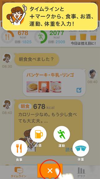 Kensapo-iOS