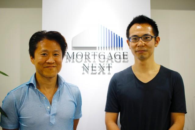 左:MFS CEOの中山田明氏 右:MFS COOの塩澤崇氏