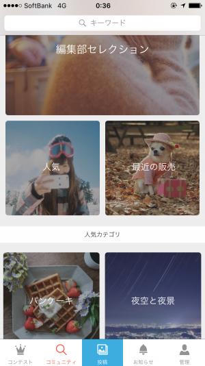 Snapmart-app