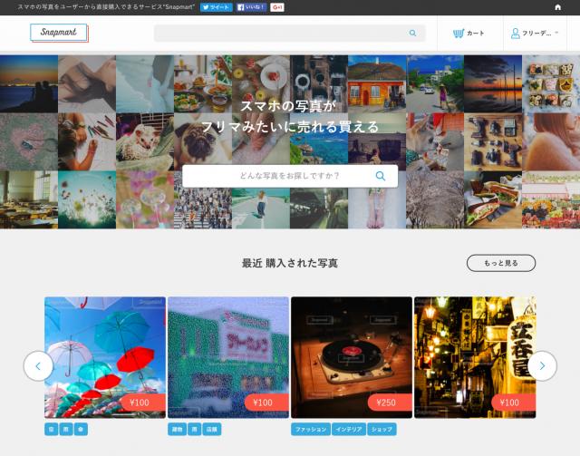 Snapmart-website