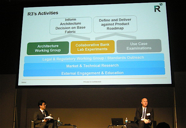 nikkei-fintech-conference-2016-r3-activities